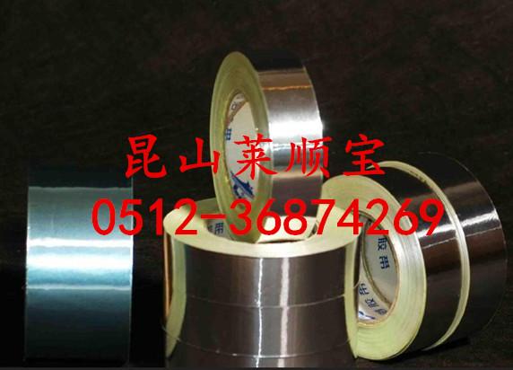 电子防静电铝箔胶带 导电铝箔胶带 双导铝箔胶带