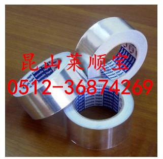 铝箔屏蔽胶带 加厚铝箔胶带 电容器铝箔胶带昆山莱顺宝