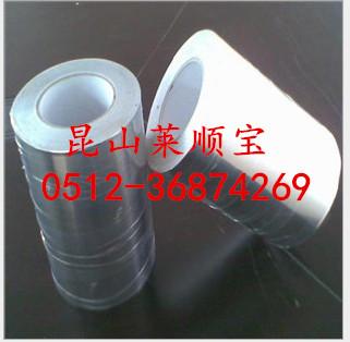 自产自销铝箔屏蔽胶带 防腐铝箔胶带 高温铝箔胶带 莱顺宝胶带厂