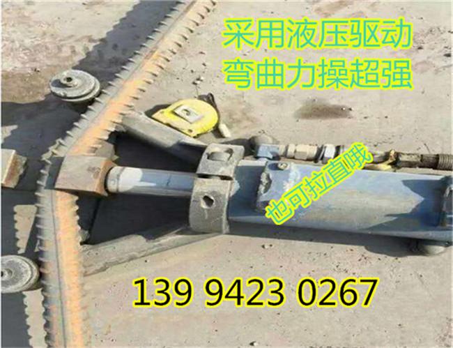 CWJ-8型手持钢筋弯曲机绵阳江油怎么操作