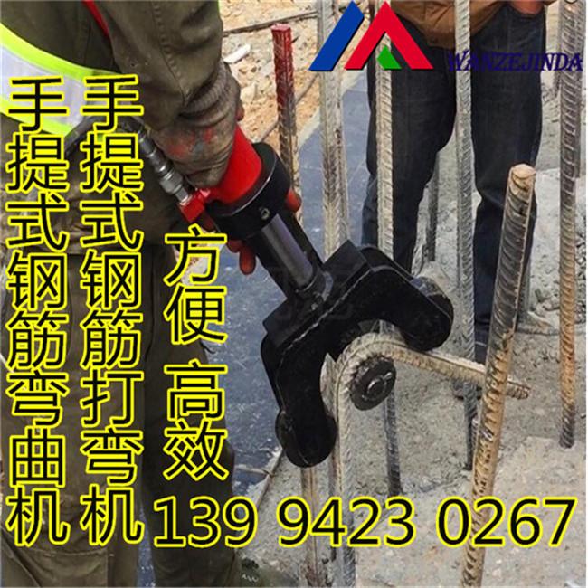 钢筋笼连接液压钢筋机大庆肇源县厂家生产