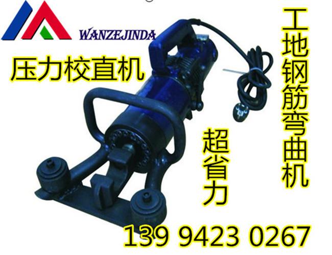 WU-40优质手动折弯机广州天河区怎么操作