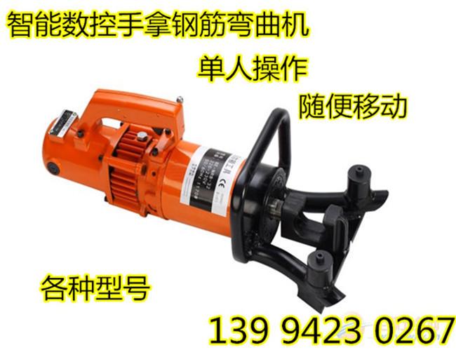 带肋钢筋套筒连接机忻州五寨县售后服务