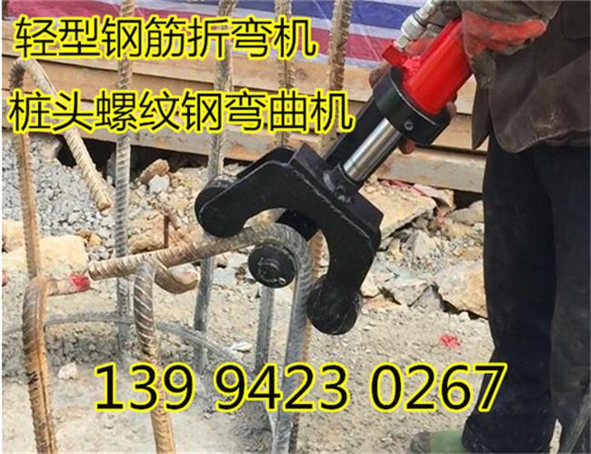 gw40弯曲机张家口康保县厂家生产