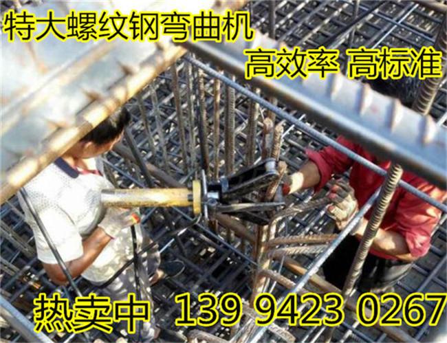 YWQJ-40优质手动折弯机湛江廉江生产厂家