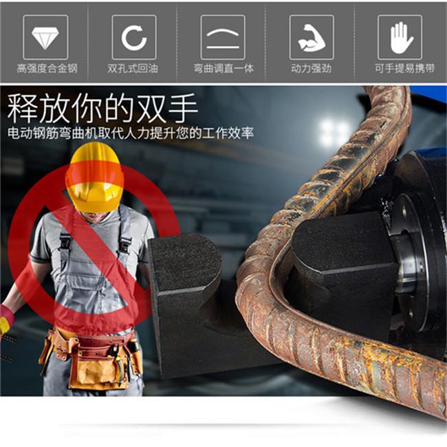 40型钢筋折弯机洛阳孟津县有没有卖