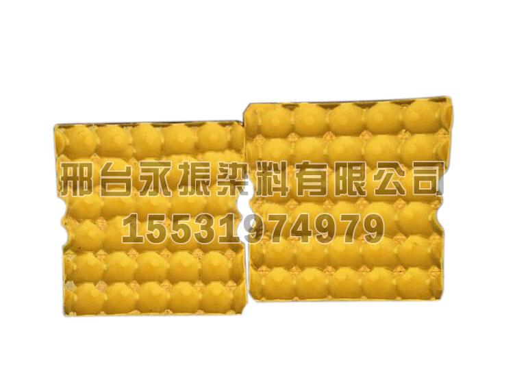 菜花黄蛋托染料加工生产销售厂家