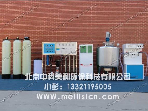 北京哪里有卖优惠的车用尿素液生产设备脱硝剂生产设备