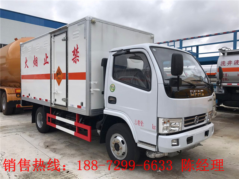 杭州国五新款危险品8类运输车在哪里买