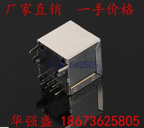 河北千兆单口超薄h82412s四川网络变压器