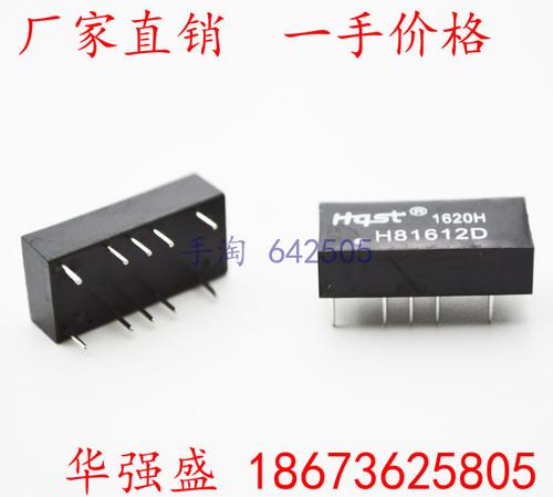 周口H2019NLrj45网络变压器电路