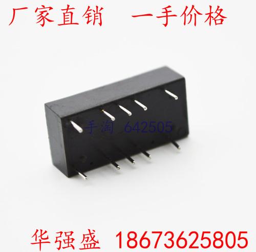 防城港PSD-0812卧式网络变压器