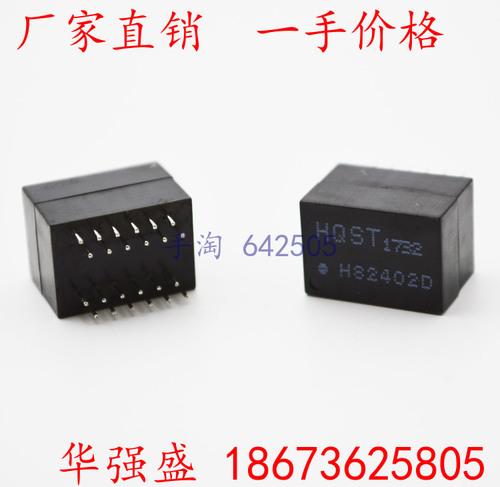 齐齐哈尔LG72502DF网络变压器测试仪
