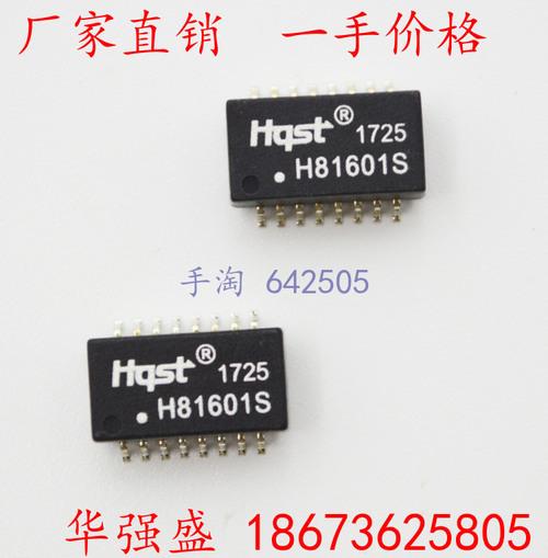 湖北H2052DG网络变压器单价