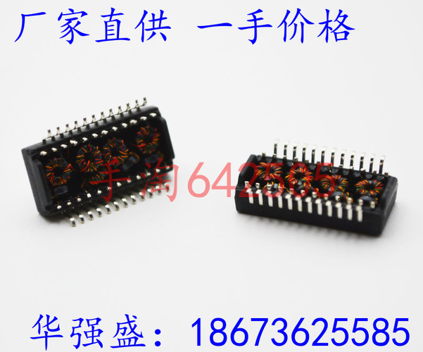 七台河H5014NL网络变压器自动点焊机价格