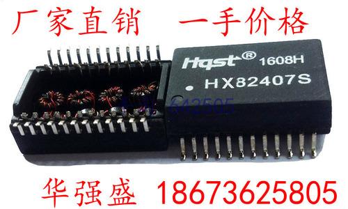 石河子G1801DG网络变压器替换