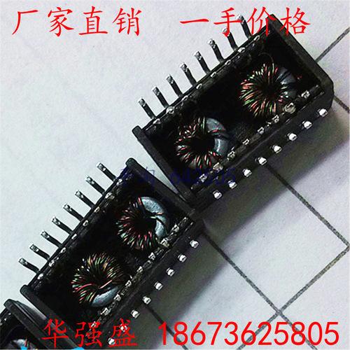 焦作TE4005CG网络变压器应用电路