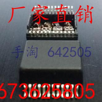 鹤壁S16035G网络变压器测试好坏