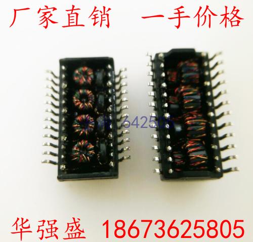 泸州H82416S网络变压器品牌有哪些