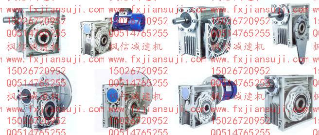 带刹车伺服电机套装蜗轮减速机空心轴伺服电机减速器