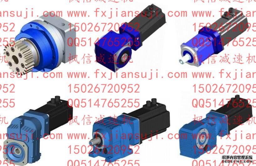 立式摆线针轮减速机2.2kw蜗轮蜗杆减速机输出法兰伺服电机价格