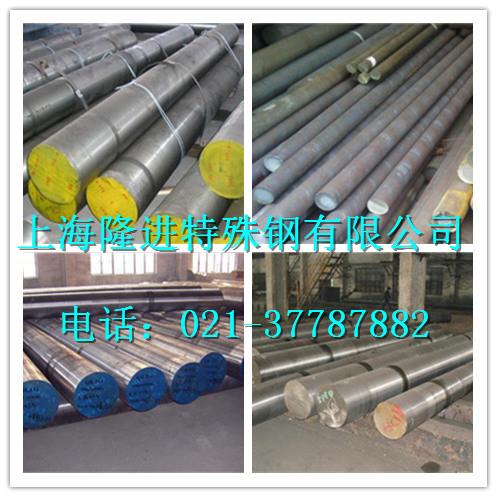SUM32材料用途、滦县