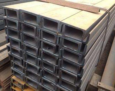 供甘肃槽钢和兰州镀锌槽钢厂家
