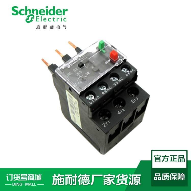 施耐德热继电器LRE32N原装真品 施耐德总代理