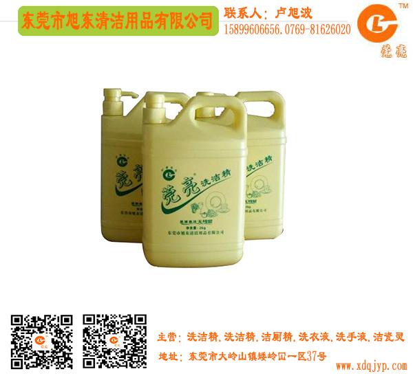 深圳洗洁精供应、想买实惠的洗洁精就到旭东清洁用品