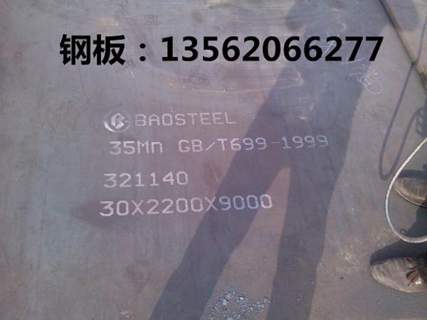 黔东南苗族侗族自治州锰13钢板现货供应