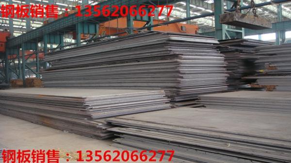 黔东南苗族侗族自治州Mn13钢板图纸下料