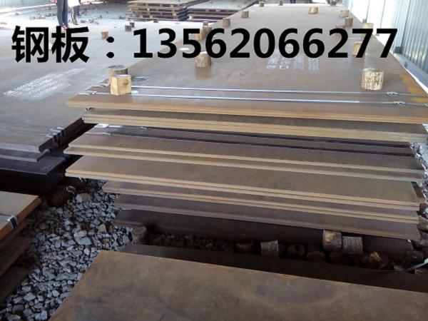 玉溪q235nh钢板现货供应