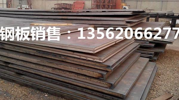 厦门锰13钢板价格行情