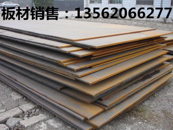 柳州NM500钢板价格行情