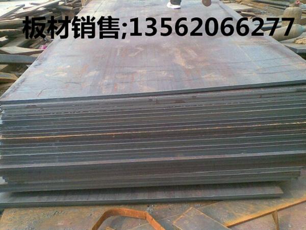 黔东南苗族侗族自治州锰13钢板价格行情