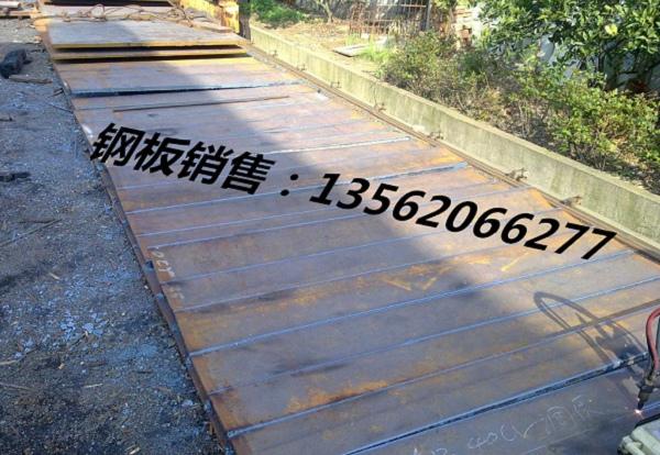 黔东南苗族侗族自治州锰13钢板现货价格