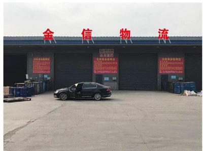杭州物流专线杭州物流专线电话杭州物流专线哪家好18643066612