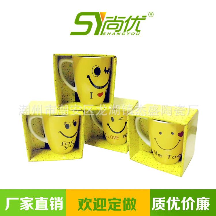 卡通黄色笑脸陶瓷杯单杯情人节礼品杯情侣水杯咖啡杯马克杯出口杯