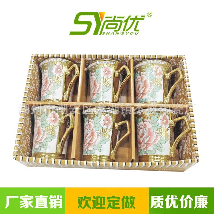 创意电镀陶瓷杯六件套6个印花礼品杯玫瑰花情侣双线咖啡杯外贸杯