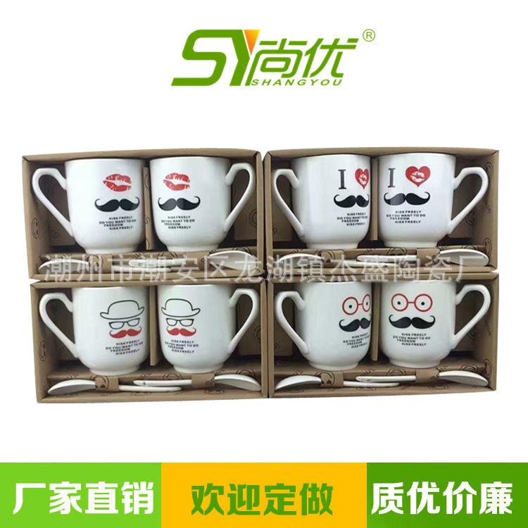 杰盛爆款胡子陶瓷�R克杯��意情�H�Ρ�咖啡杯家居��用5元�Y品杯子