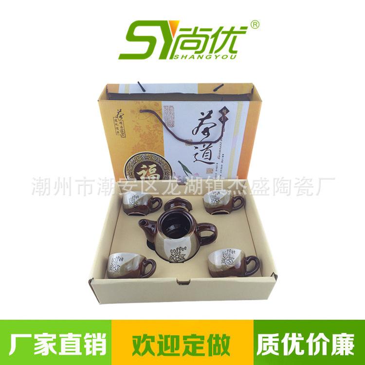 新款陶瓷杯壶五件套咖啡茶具创意礼品促销活动茶具套装10元店货源