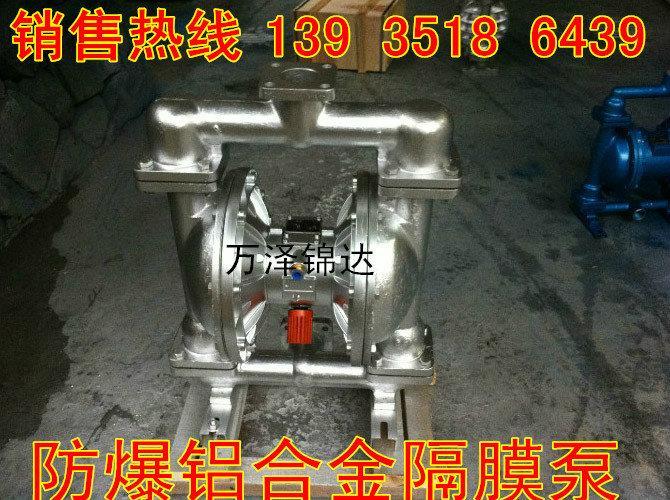 BQG型一机多用隔膜泵湖南韶山