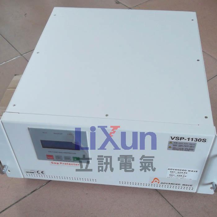 VSP-1203S、VSP-1205S、VSP-1210S、VSP-1220S、ADVANCED生产