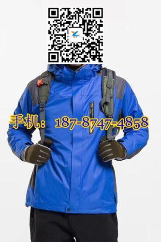 云南冲锋衣、昆明冲锋衣、昆明冲锋衣厂家批发定做能印字
