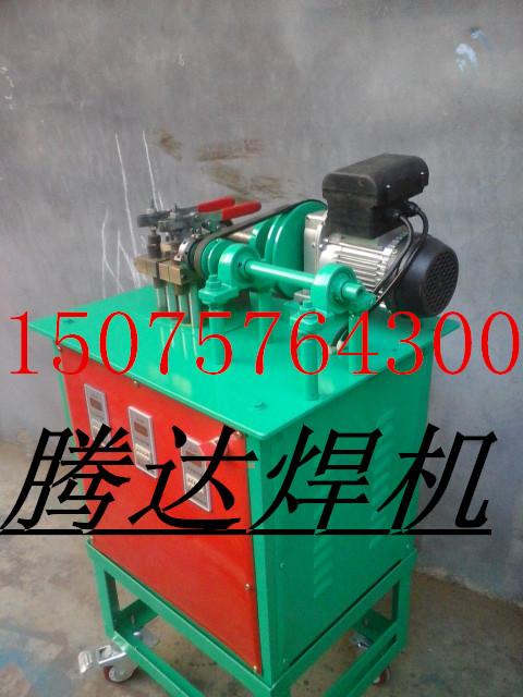 河北腾达点焊机、对焊机、自动焊机焊接效率高、欢迎采购