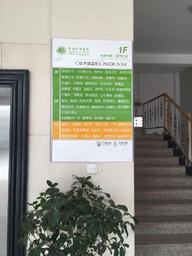 甘肃划算的导向系统厂家甘肃社区场馆标识导向系统