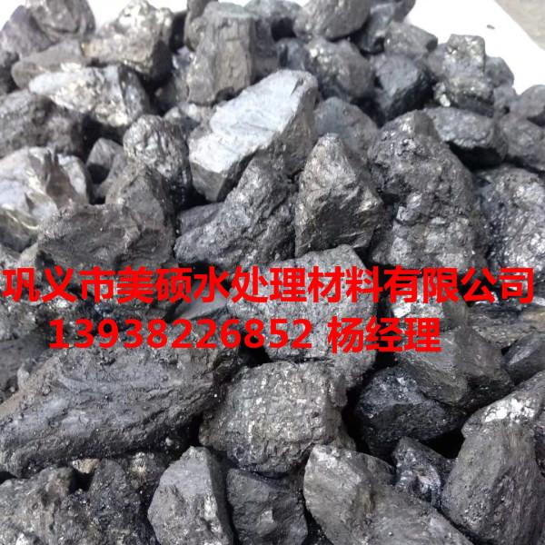 上海市如何选择无烟煤滤料批发销售