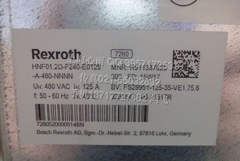R911296725 HMV01.1R-W0045-A-07-NNNN