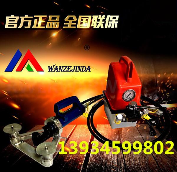 YWQJ-40北京便携式14号液压钢筋弯曲机出厂价