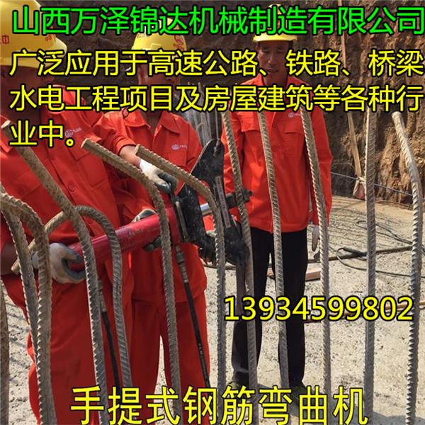 湖南湘潭易携带弯曲18号钢筋弯折机贵不贵